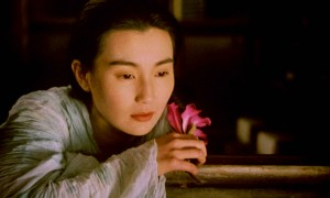 AOT - Maggie Cheung