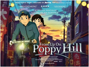 From Up On Poppy Hill - quad poster