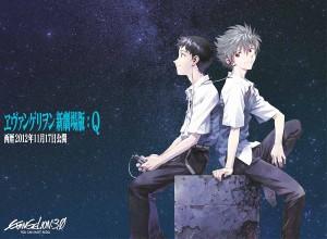 Evangelion 3 - quad poster