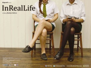 InRealLife Dogwoof Documentary Quad Poster