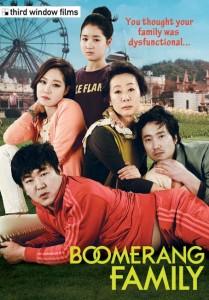 Boomerang Family - poster, Park Hae-il, Yun Je-mun