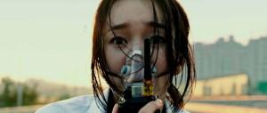 The Flu - Ae Su