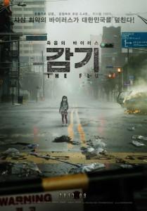 The Flu - Ae Su, Jang, Park Min-ah, poster