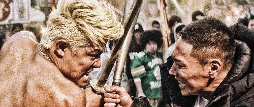 Tokyo Tribe - Mera, Ryohei Suzuki, Young Dais
