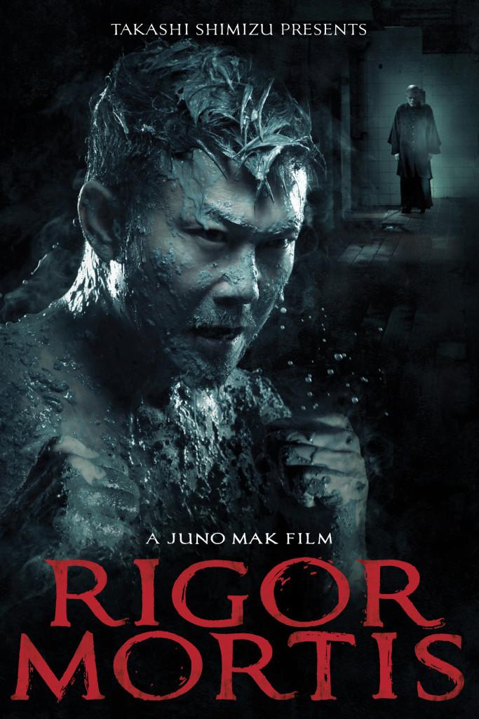 Rigor-Mortis---poster