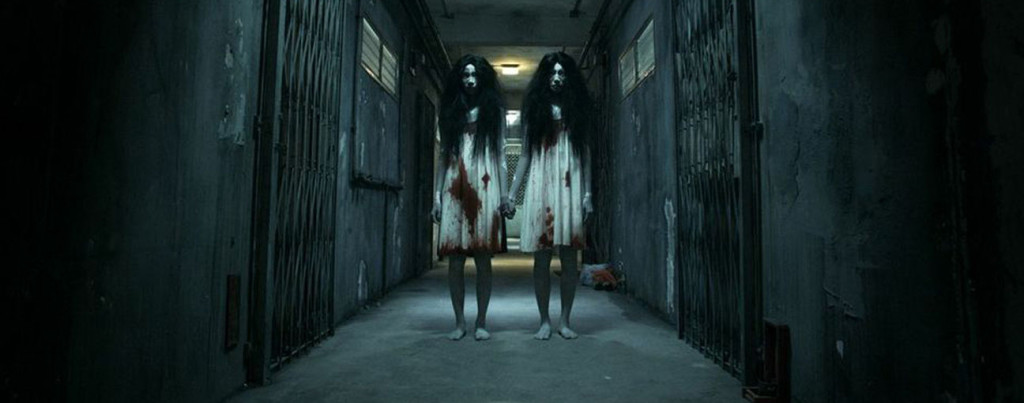 Rigor-Mortis---twin-sisters