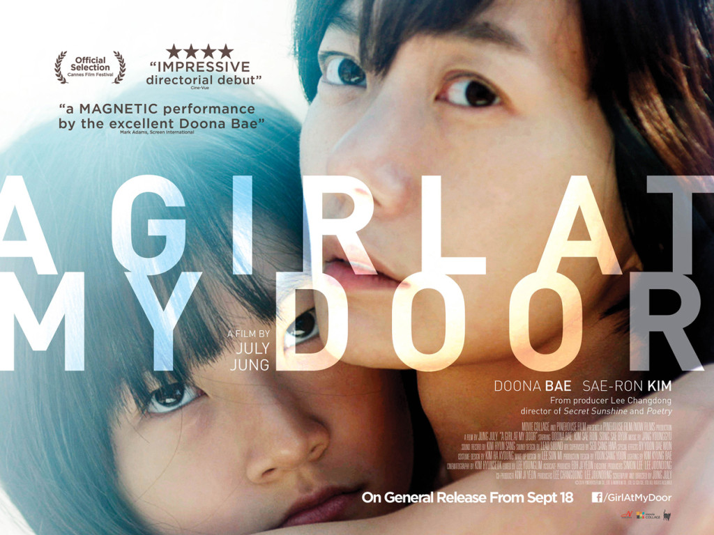A-Girl-At-My-Door---poster