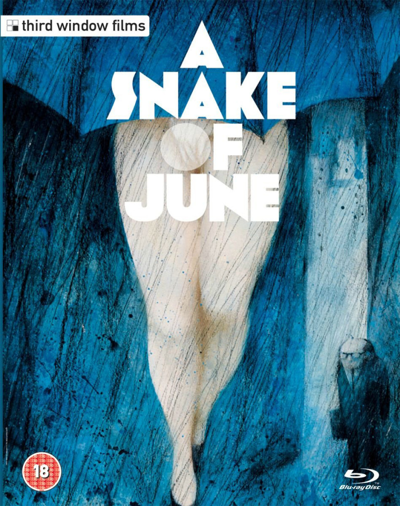 A-Snake-of-June---Blu-ray-cover