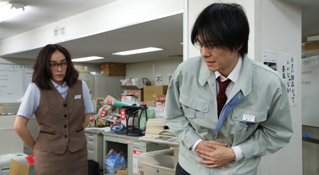 Love-and-Peace---Hiromi-Hasegawa,-Kumiko-Aso