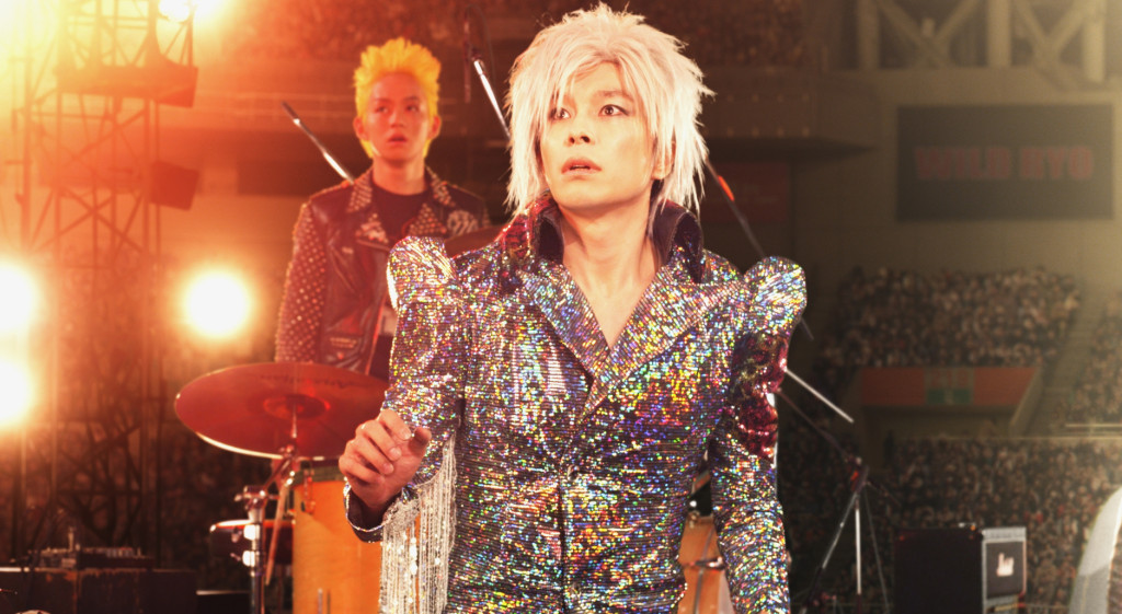 Love-and-Peace---Hiromi-Hasegawa,-glam-rock