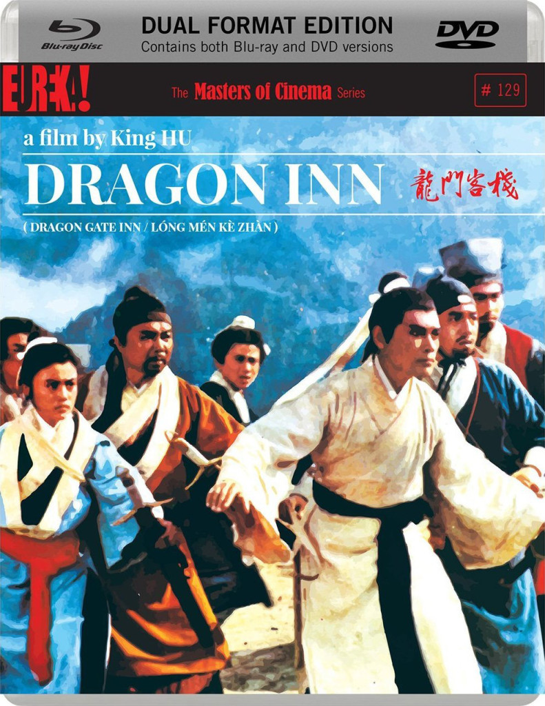 Dragon-Inn---Blu-ray-cover
