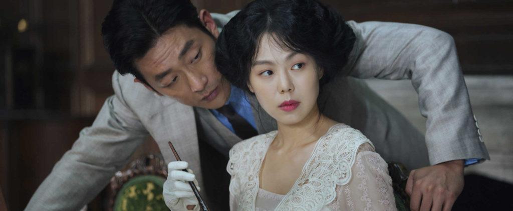 the-handmaiden-kim-min-hee-ha-jung-woo
