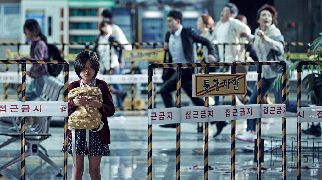 train-to-busan-kim-so-an